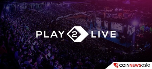 Play2Live Will Host the First Esports Tournament with Crypto Prize Pool