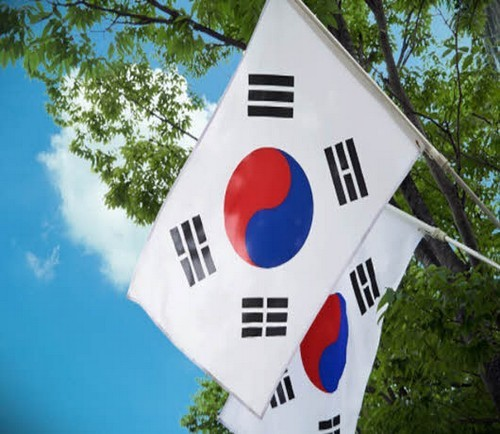 South Korea To Allow Institutional Investment in ICOs