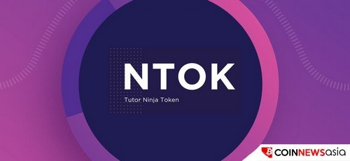 Tutor Ninja Launches TAO by March to Integrate with Blockchain Infrastructure