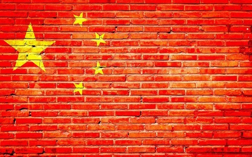 Will China Lead the World in Blockchain Technology?