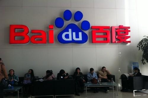Baidu blockchain based photo platform