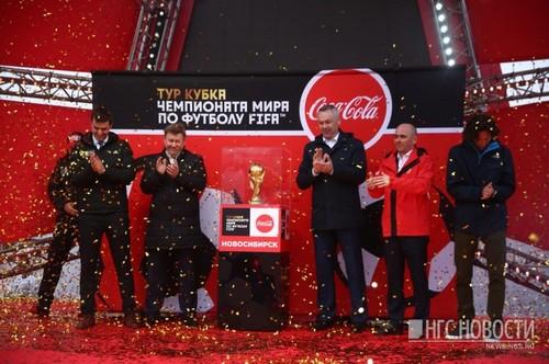 Новосибирск стал вторым городом в туре кубка по России