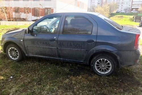 «Я паркуюсь как чудак»: мстители корябают по машинам