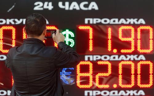 Минэк ждет дальнейшего ослабления рубля