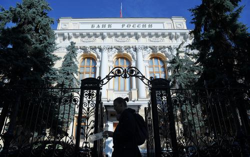Банки нарастят риски из-за поблажек со стороны ЦБ