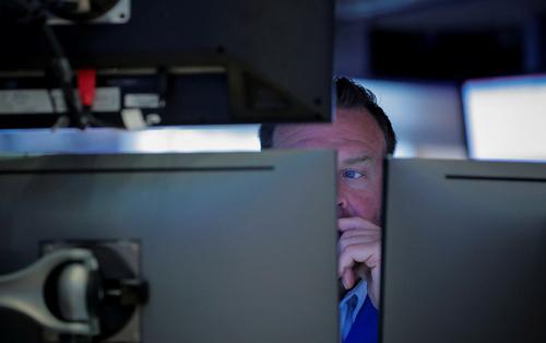 Saxo Bank призвал инвесторов продавать американские облигации