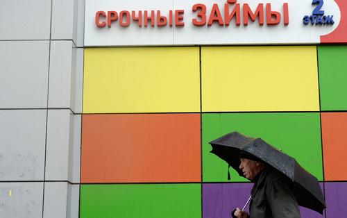 Увеличение госдолга России ударит по компаниям и регионам