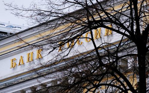 Станут ли проблемы у крупных банков началом нового кризиса