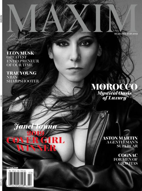 Janel Tanna Maxim Cover