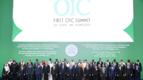 Pakistan to attend OIC meet in Mecca