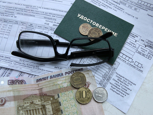 Ministry of Labor proposed to change the method for calculating pensions