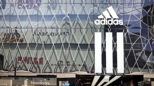 Adidas' three stripes trademark invalid: EU court