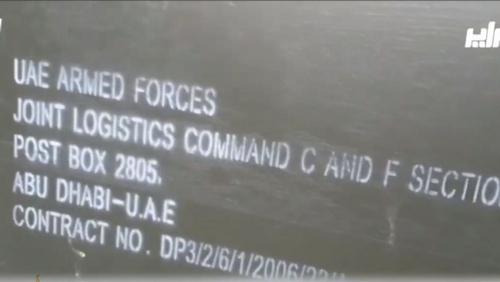 Libya's GNA says US missiles found at captured Haftar base