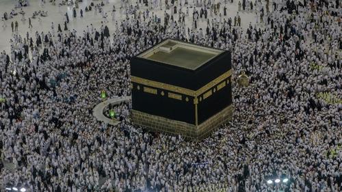 Saudi Arabia suspends Hajj visas for DR Congo over Ebola