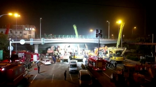 Demise reported as bridge collapses in China's Jiangsu endroit